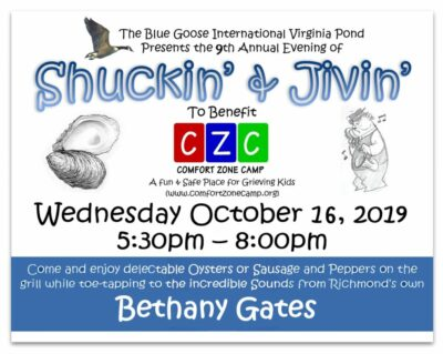 October 16 Shuckin' & Jivin'